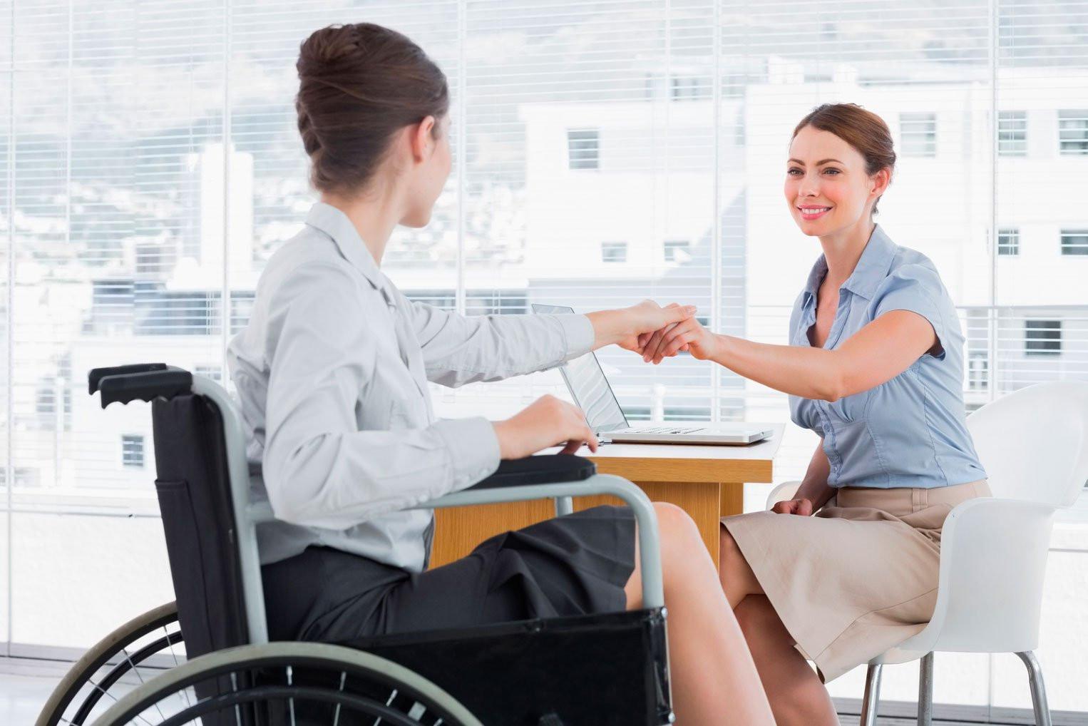Как оформить кредит инвалиду